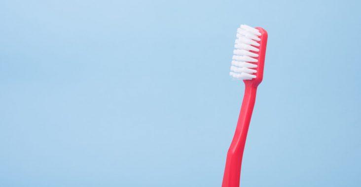 Sköt om dina tänder på rätt sätt